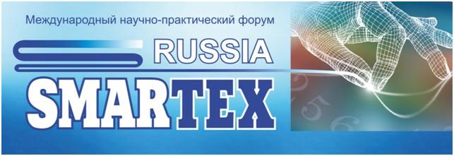smartex-2015